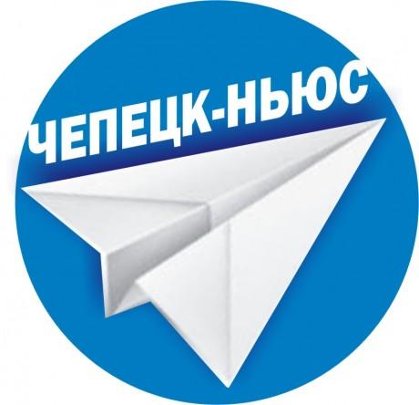 Кирово-Чепецк ВКонтакте