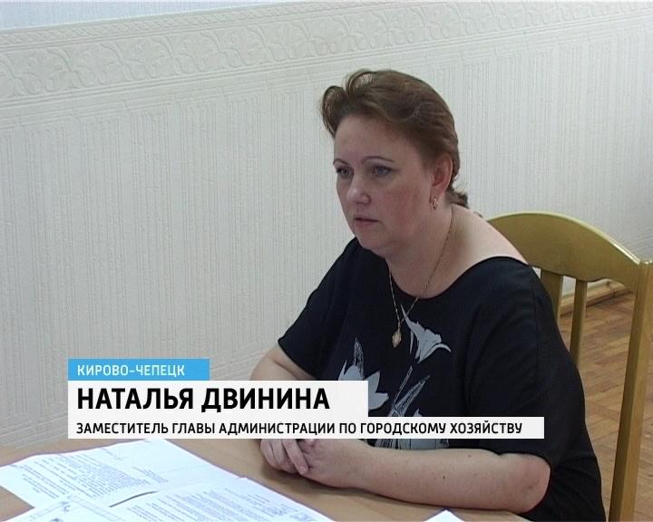 Досуг Кирово-чепецк