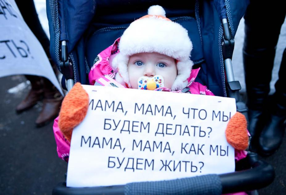 отмена детского пособия в россии сайте!Есть противопоказания