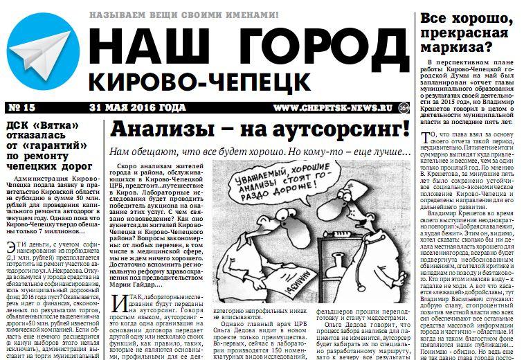 Quot;Практика применения Уголовно -процессуального кодекса Российской