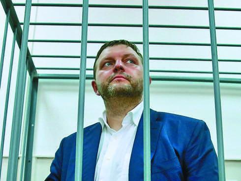 """MOSCOW, RUSSIA - JUNE 25, 2016: Kirov Region Governor Nikita Belykh, accused of receiving a 400,000 Euro bribe, appears at a hearing at Moscow's Basmanny District Court. Stanislav Krasilnikov/TASS  –ÓÒÒˡ. ÃÓÒÍ'‡. 25 Ë˛Ìˇ 2016. √Û·Â̇ÚÓ ËÓ'ÒÍÓÈ Ó·Î‡ÒÚË ÕËÍËÚ‡ ¡ÂÎ˚ı, Á‡‰ÂʇÌÌ˚È ÔË ÔÓÎÛ˜ÂÌËË 'ÁˇÚÍË ' ‡ÁÏÂ400 Ú˚Òˇ˜ Â'Ó ' Ó‰ÌÓÏ ËÁ ÂÒÚÓ‡ÌÓ' """"ÓÓ‰‡, 'Ó 'ÂÏˇ ‡ÒÒÏÓÚÂÌˡ ıÓ‰‡Ú‡ÈÒÚ'‡ ÒΉÒڂˡ Ó· ËÁ·‡ÌËË ÏÂ˚ ÔÂÒ˜ÂÌˡ. —Ú‡ÌËÒ·' ‡ÒËθÌËÍÓ'/""""¿——"""