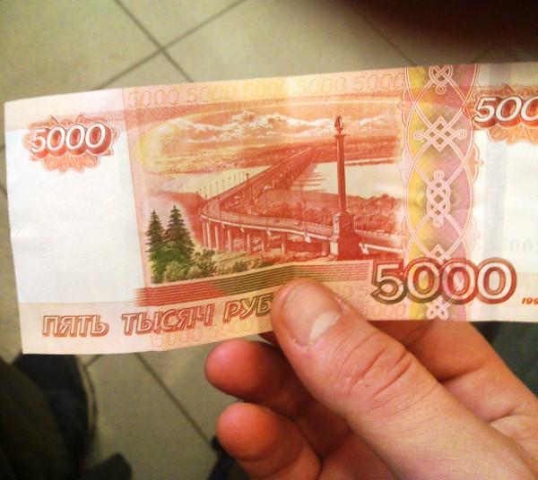 Пожилые люди Подмосковья начали получать выплату в 5 тыс. руб.