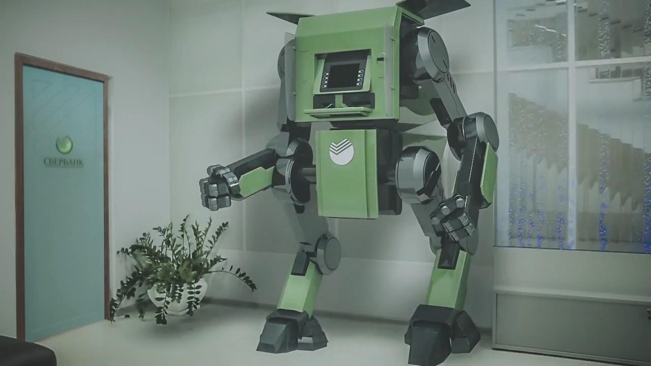 Совместно 3-х тыс. юристов вСбербанке будут работать роботы