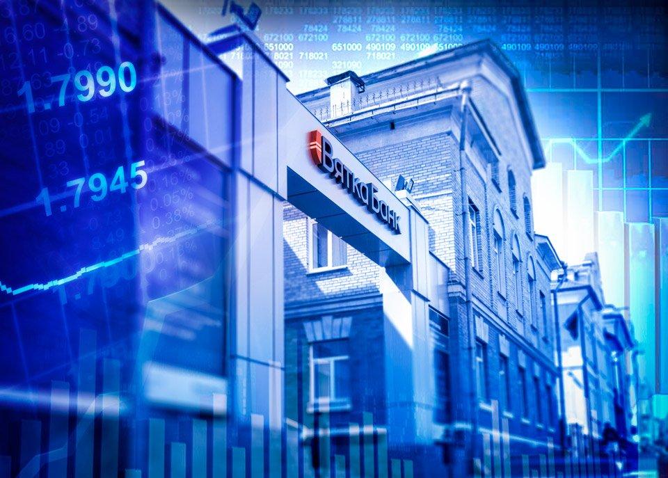 Сберегательный банк опроверг безденежную реализацию собственной «дочки» вУкраинском государстве